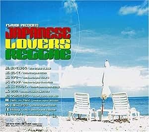 FLAVOR presents JAPANESE LOVERS REGGAE