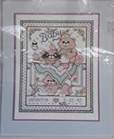 Bucilla 1994 Welcome Baby Birth Record Counted Cross Stitch 14 x 11 [並行輸入品]