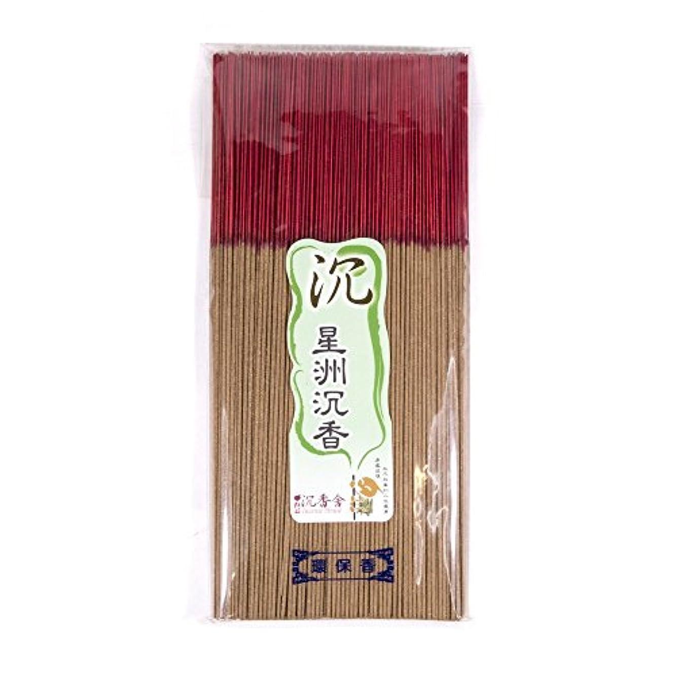 西誓うしばしば台湾沉香舍 星洲沈香 台湾のお香家 - 沈香 30cm (木支香) 300g 約400本