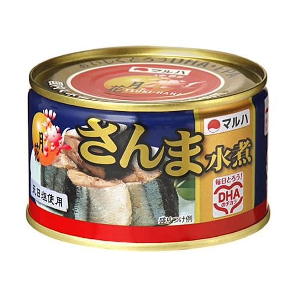 マルハ 月花さんま水煮 200g×24個の商品画像