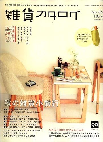 zakka catalog (雑貨カタログ) 2006年 10月号 [雑誌]の詳細を見る