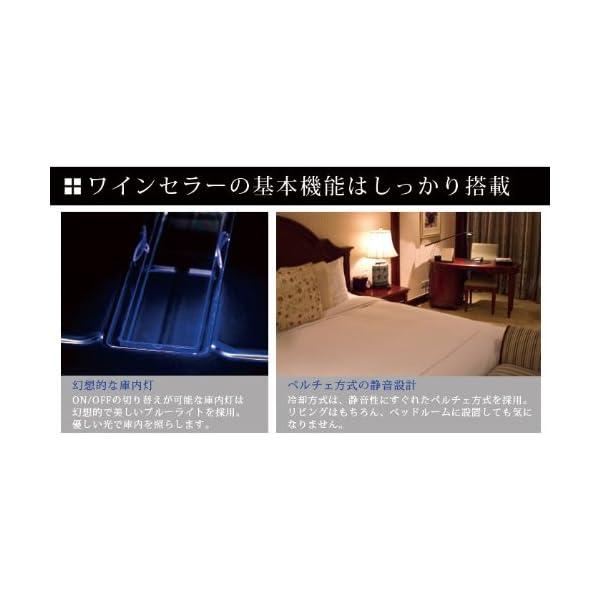 +LOUNGE タッチパネル&UVカット仕様 ...の紹介画像5