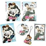 純情ロマンチカ3 第2巻 初回生産限定版 [Blu-ray]