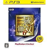 真・三國無双6 PS3 the Best - PS3