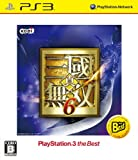 真・三國無双6 PS3 the Best - PS3