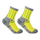 YUEDGE 2足入女性靴下多機能アウトドアスポーツソックス 遠足 徒歩オフロード 登山用靴下 トレッキング 通気吸湿速乾(黄色)