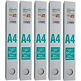 【5個セット】清和産業 製本テープ A4カット 業務用(契約書割印用)(計250枚入セット)