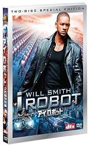 アイ,ロボット 特別編 [DVD]