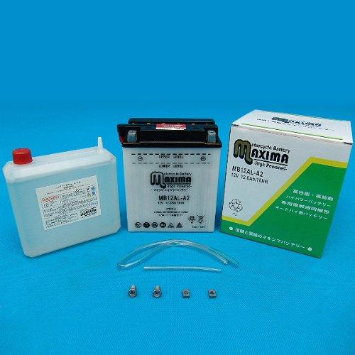 マキシマバッテリー MB12AL-A2 開放式 ロードサービス付き バイク用 12AL-A2 CBX400 CBX650 カスタム