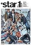 @star1(アットスタイル)2017年 11月号  WANNA ONE  April 韓国ap04