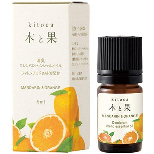 木と果 消臭ブレンドエッセンシャルオイル マンダリン&オレンジ