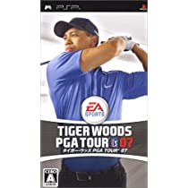 タイガー・ウッズ PGA TOUR 07 - PSP