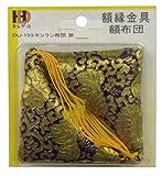イワタ 額金具 額縁用 部材 キンラン布団 紫 DU-133