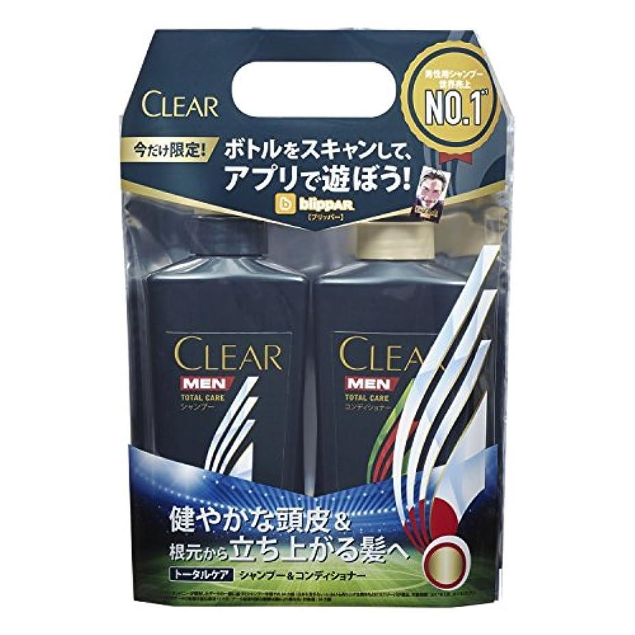 クリア フォーメン トータルケア シャンプー&コンディショナー ポンプセット スペシャルデザイン 350g+350g