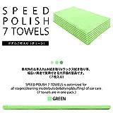 [PURESTAR] 洗車 タオル マイクロファイバー 吸水 ふき取り クロス コーティング 傷防止 中判 (Green) (42x35cm) (7枚入)