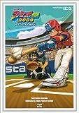 「プロ野球 ファミスタDS 2009 パーフェクトガイド」の画像
