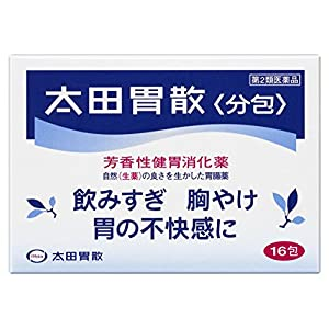 【第2類医薬品】太田胃散<分包> 16包