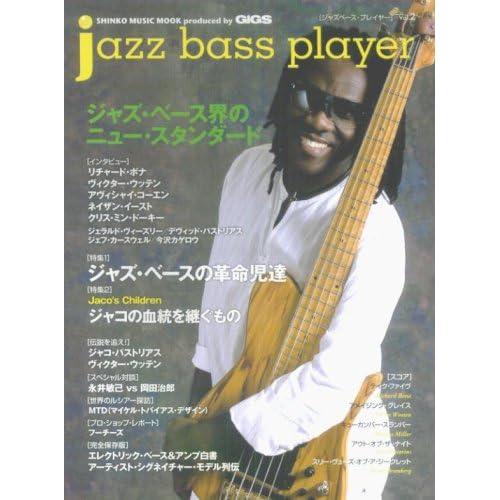 jazz bass player [ジャズ・ベース・プレイヤー] Vol.02 (シンコー・ミュージックMOOK)