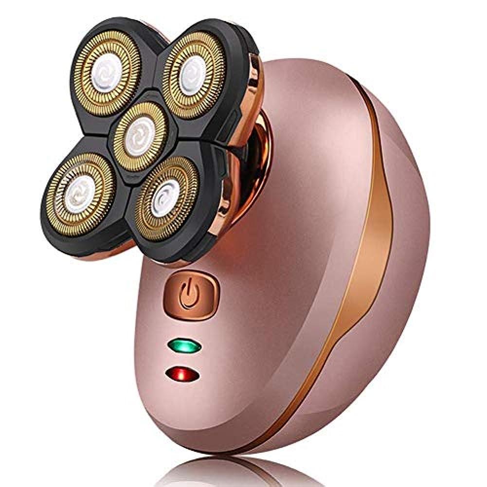 喪アカデミック知り合い4D浮動USB 5カミソリヘッドとバリカン電気かみそり男性ボールドヘッドシェーバーロータリーコードレスバリカン防水髭トリマー男性