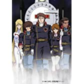銀河鉄道物語~永遠への分岐点~第1巻 [DVD]