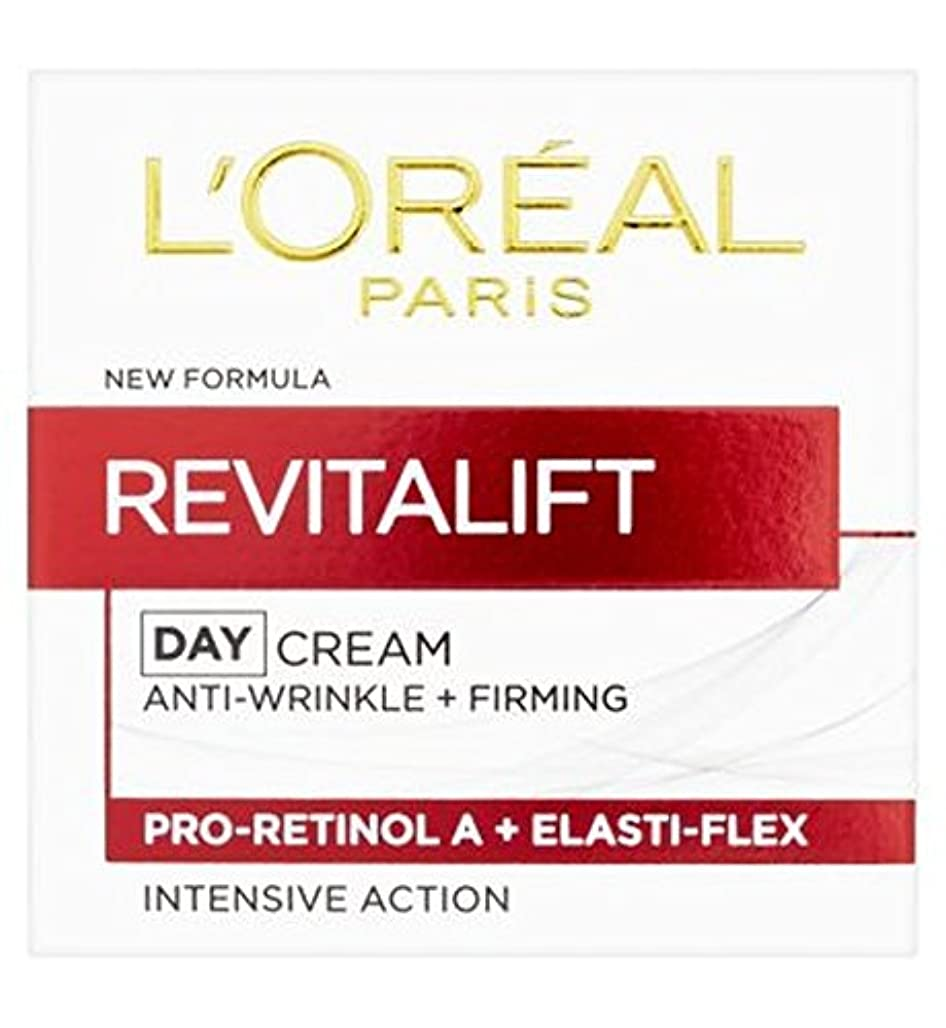 定規断線友だちL'Oreal Revitalift Anti Wrinkle and Firming Day Cream 50ml - ロレアルのRevitalift抗シワやファーミングデイクリーム50ミリリットル (L'Oreal)...