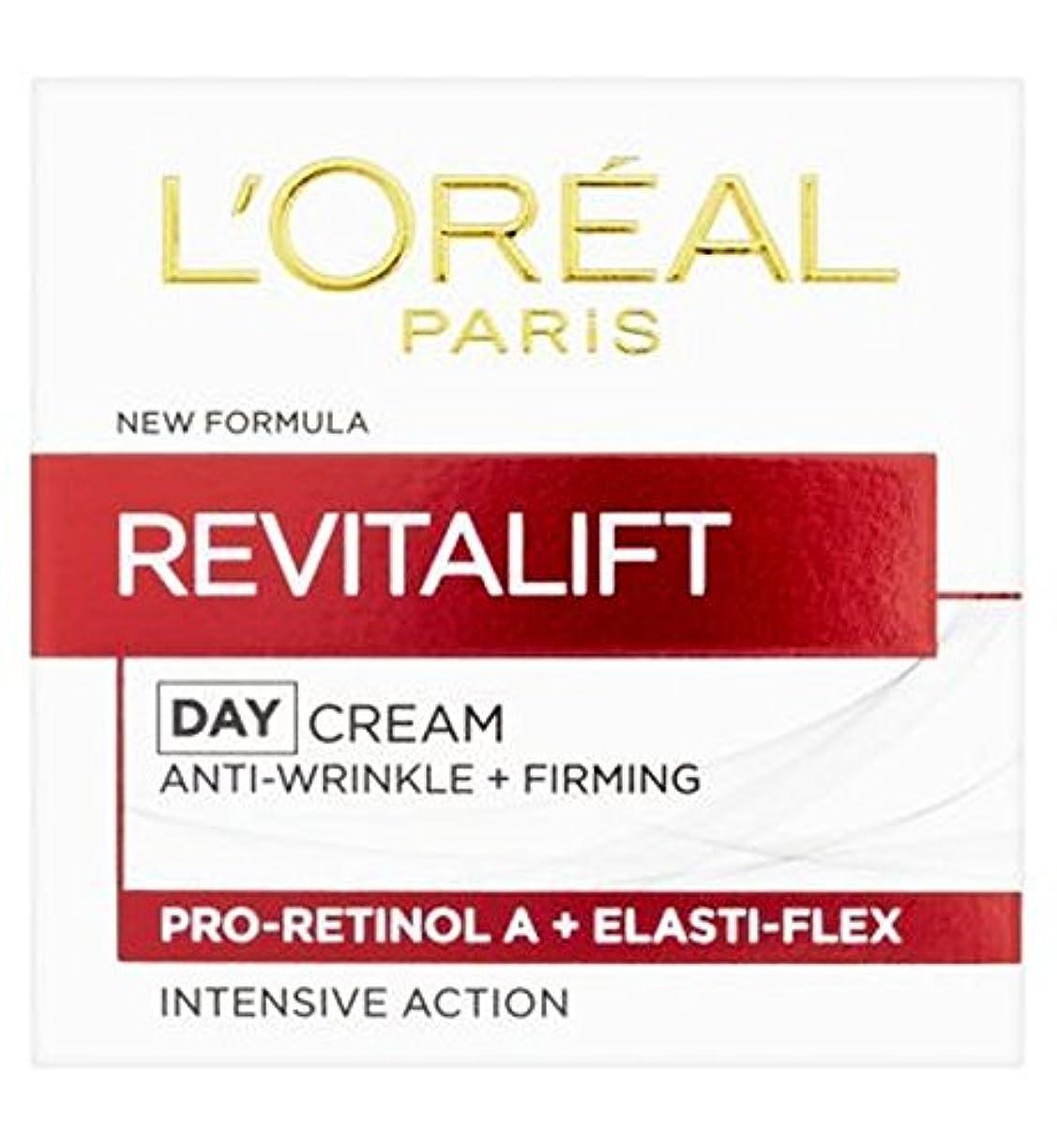 観客別々に移行L'Oreal Revitalift Anti Wrinkle and Firming Day Cream 50ml - ロレアルのRevitalift抗シワやファーミングデイクリーム50ミリリットル (L'Oreal)...