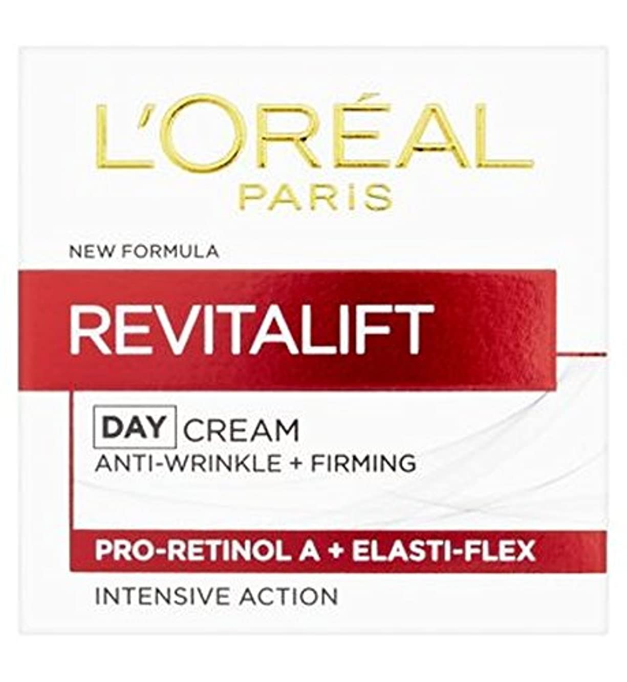 ちょうつがいスペース塩辛いL'Oreal Revitalift Anti Wrinkle and Firming Day Cream 50ml - ロレアルのRevitalift抗シワやファーミングデイクリーム50ミリリットル (L'Oreal)...