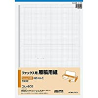 コクヨ ファックス用原稿用紙 5mm方眼 100枚 コヒ-205N Japan