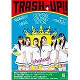 TRASH-UP!! Vol.18