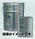 日産純正 SNストロングセーブ・X(化学合成油) ガソリンエンジンオイル 0W-16 20L KLAN9-01602