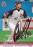 プロ野球カード【アレックス カブレラ】2010 BBM 2nd Version 赤箔サインパラレル 25枚限定!(11/25)
