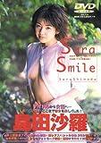 Sara Smile -美少女 E・R・O・S 恋写館 VOLUME72- パッケージ画像