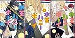 水玉ハニーボーイ コミック 1-3巻セット (花とゆめCOMICS)