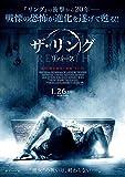 『ザ・リング/リバース』映画前売券(一般券)(ムビチケEメール送付タイプ)