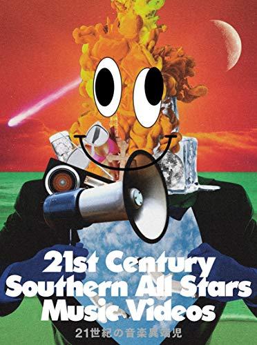 【メーカー特典あり】21世紀の音楽異端児 (21st Century Southern All Stars Music Videos) [Blu-ray] (完全生産限定盤) (メーカー特典 : 『21世紀の音楽異端児 (21st Century Southern All Stars Music Videos)』 オリジナルポストカード 付)