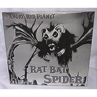 The Angry Red Planet (巨大アメーバの惑星) RAT BAT SPIDER ラットバットスパイダー ソフビ製
