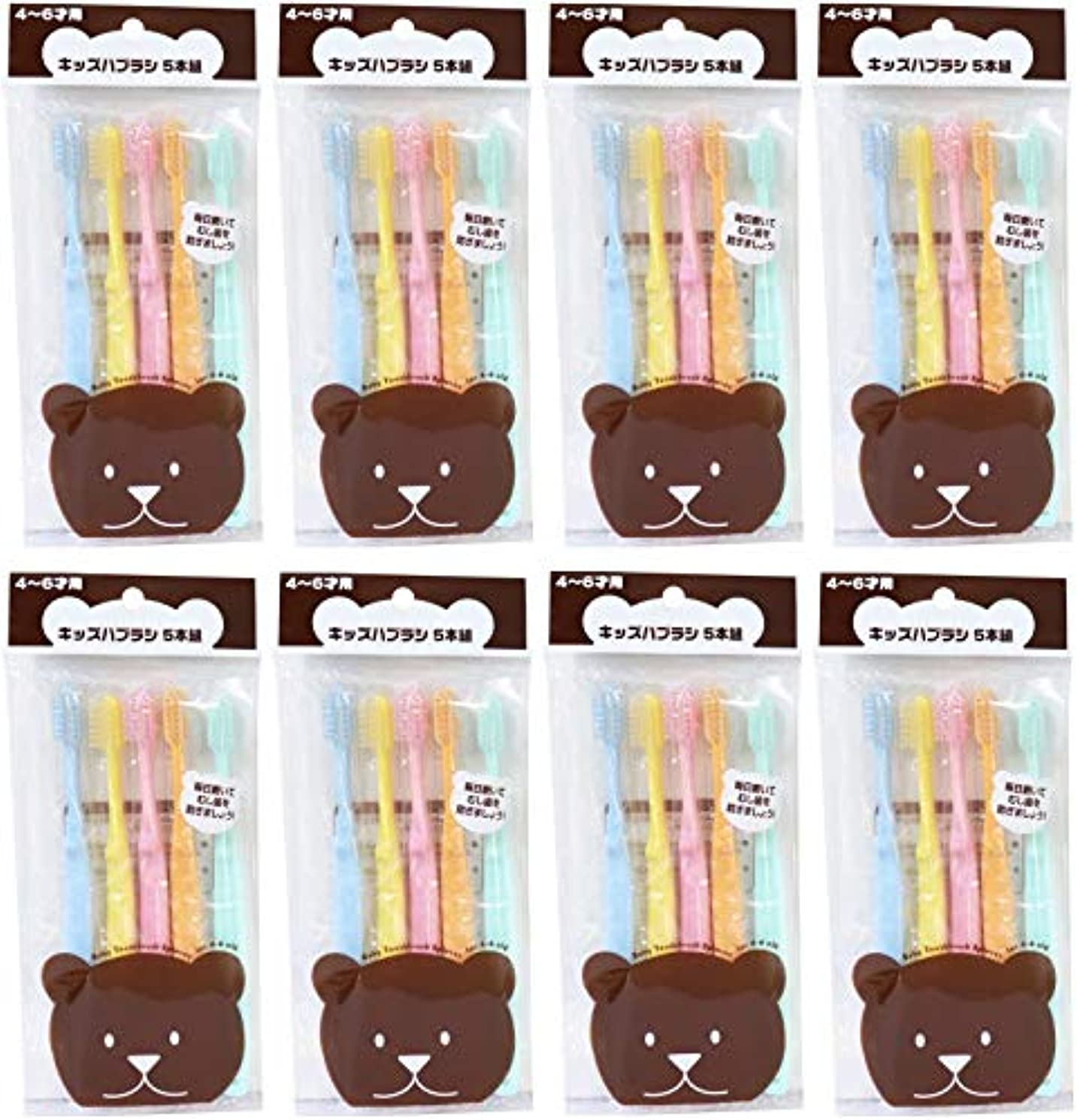 所有者空の直接【まとめ買い】ファイン キッズ歯ブラシ 5本組 4~6才用【×8個】