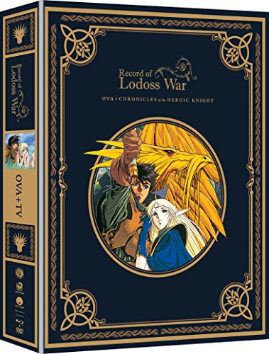 ロードス島戦記 / RECORD OF LODOSS WAR: COMP OVA SERIES / CHRONICLES