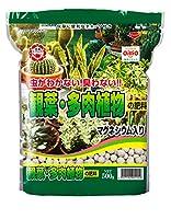 日清 観葉植物の肥料 500g