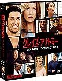 グレイズ・アナトミー シーズン1 コンパクトBOX[VWDS-2382][DVD] 製品画像
