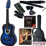 Sepia Crue セピアクルー ミニアコースティックギター W-50/BLS サクラ楽器オリジナル 初心者入門リミテッドセット