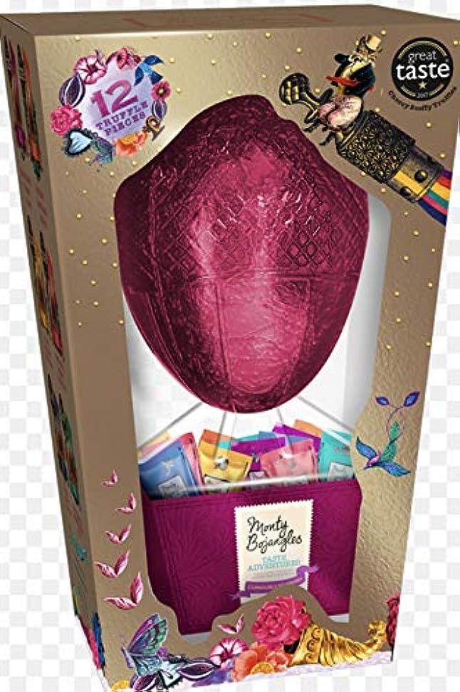 休日ロケーションホステスTaste Adventures Balloon Easter Chocolate Egg 268g - イースターエッグ、チョコレートエッグ、チョコレートイースターエッグ