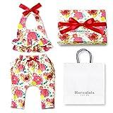 Haruulala Japan(ハルウララ) 出産祝い 女の子 オーガニックベビー服2点セット (スタイ+パンツ) (ロング_紙袋付き, 愛の詩)