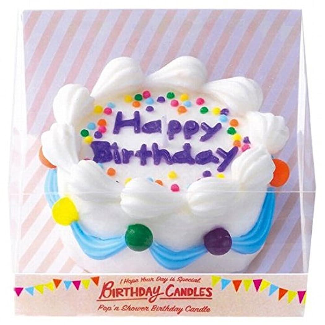 にぎやかだます動脈カメヤマキャンドル( kameyama candle ) ポッピンシャワーバースデーケーキ キャンドル