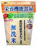 秋田県産あきたこまち無洗米鉄分ビタミンB1.B6 1.5kg