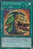 遊戯王 SAST-JP067 強欲で金満な壺 (日本語版 シークレットレア) SAVAGE STRIKE サベージ・ストライク