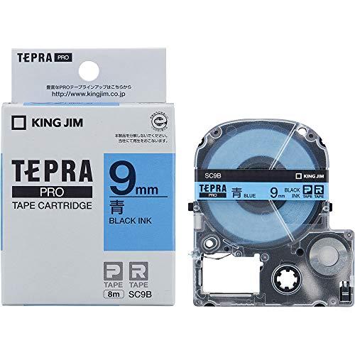 テプラ PRO用テープカートリッジ カラーラベル パステル 青 SC9B [黒文字 9mm×8m]