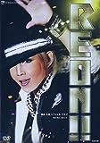 柚希礼音スペシャル・ライブ『REON! ! 』 [DVD]