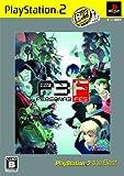 ATLUS ペルソナ 3 ペルソナ3 フェス PS2 the Best SLPM-74277の画像