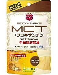 ISDG 医食同源ドットコム MCT + フコキサンチン サプリメント [ アカモク ガゴメ昆布 MCT 1000mg ] 120粒 30日分
